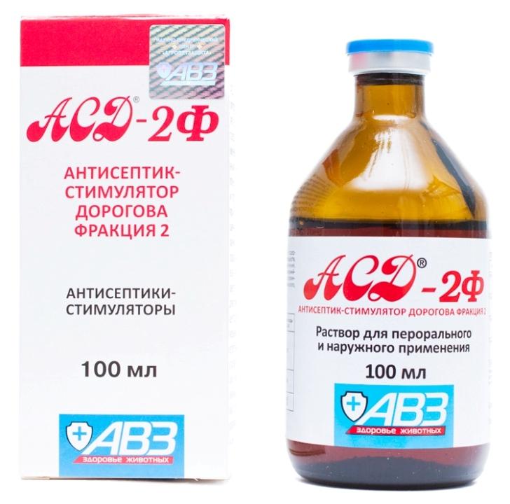 сколько асд-2 фракция где продается и сколько стоит дистанционного
